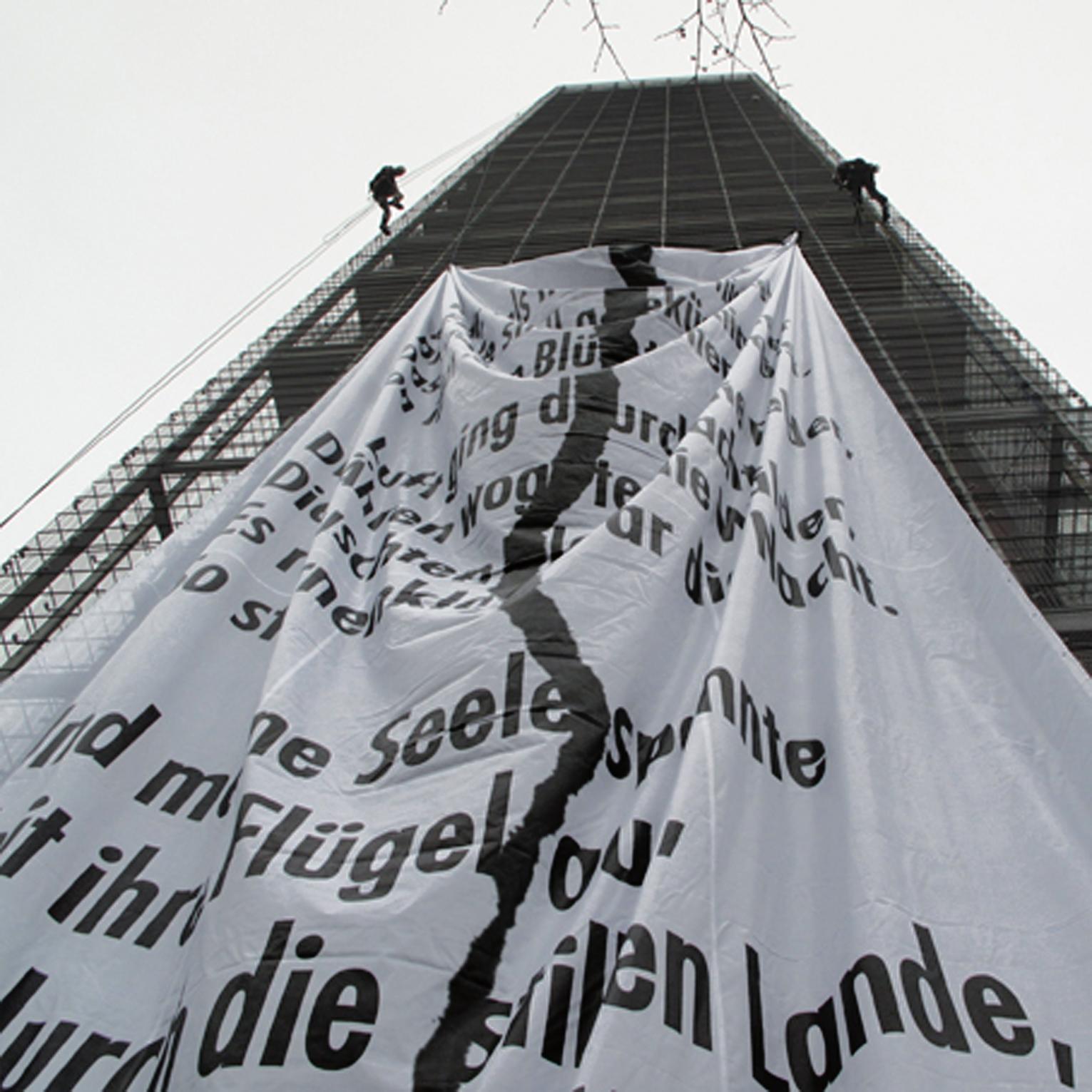 JA-ART: Kunst und Politik
